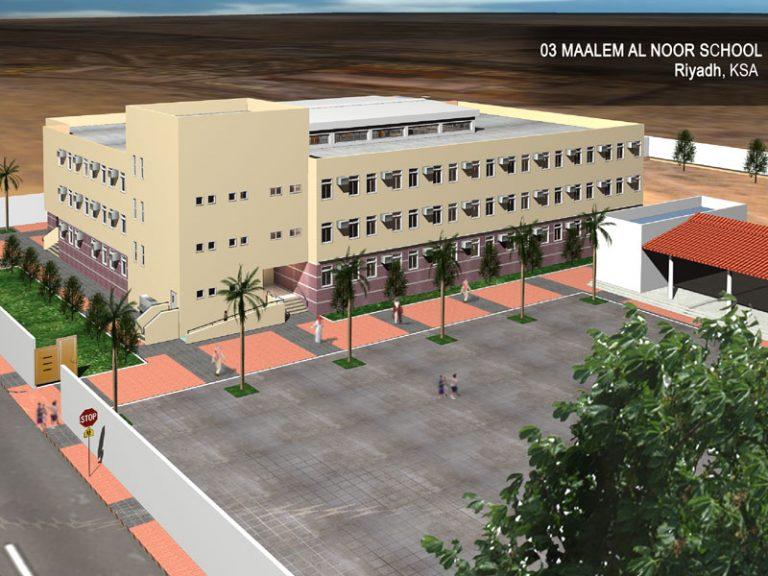 مشروعات مدارس